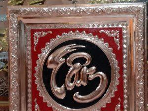 Hình ảnh chi tiết sản phẩmtranh chữ TÂM bằng đồng